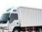 中堂搬家公司专业空调拆装居民搬家长途搬迁公司搬迁