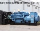 无锡长期回收箱式静音柴油发电机组
