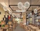 家美装饰承接餐饮店铺、KTV商城超市装修免费量房