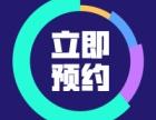 上海跆拳道馆/上海跆拳道培训/上海少儿跆拳道班