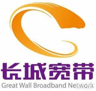 上海市长城宽带安装 上海宽带套餐安装 上海长城宽带包装电话