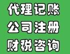 重庆成都私募基金备案