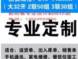 观澜专业写真喷绘印刷公司 深圳最低价 送货上门