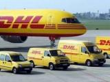 兰州红古化妆品国际快递DHL国际快递上门取件电话