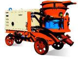 喷浆机 混凝土喷浆机 喷浆机 矿用喷浆机 转子式混凝土喷射机