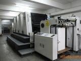 专印450g以上厚纸,深圳布吉工厂全新四色机对外加工