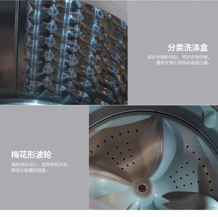 TCL投币洗衣机 6.5公斤全自动商用洗衣机特价优惠