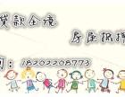 让你满意的天津个人贷款流程