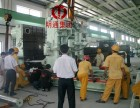 横栏工厂设备搬迁 设备装卸 设备运输 设备吊装服务