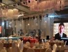 【年会】惠州年会晚会策划执行,价格实惠,服务有保证