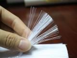 大唐刷丝 机械植毛 指甲油刷丝生产工厂 尼龙刷毛 0.055