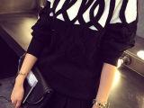 韩版季女式针织衫毛衣女装针织撞色圆领麻花套头毛衣 秋冬潮