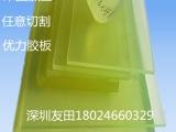 pu板牛筋板优力棒板弹力胶聚胺脂胶棒圆可开模定制板材加工
