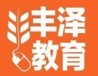 想在郑州学习亚马逊,有什么好的地方推荐吗
