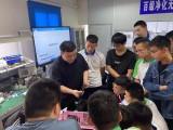 漳州手机维修专业培训 学技术开店自己当老板