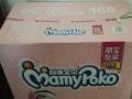 妈咪宝mm168女宝用纸尿布一箱(168片)