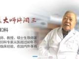 赞!值得推荐!北京石景山同心医院各种规格尽在同心医院