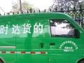 【邯郸正时达货的】加盟官网/加盟费用/项目详情