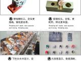 内蒙古网片排焊机出厂价!钢筋网怎么做?