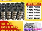 優質不銹鋼316L氬弧焊絲304直條焊絲
