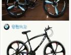出售全新的山地自行车三刀六刀自行车