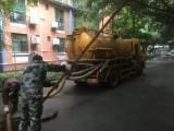 沈阳专业清理化粪池 苏家屯区抽化粪池城郊抽下水井排污管道清理