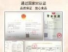 柳州正宗螺蛳粉广西特产正宗螺丝粉320g大份量