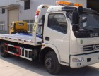 平安道路救援24小时拖车服务!