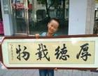 兰亭书法培训学堂