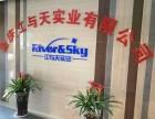 重庆 山城言子鲜货火锅 餐饮连锁 加盟