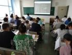 潍坊造价网络学习课程,全新内容上线