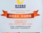 山东新华锦外贸综合服务平台,退税垫税收汇结汇一站式