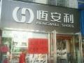 桐柏 淮安街中段劲霸男装对面 商业街卖场 50平米