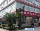 亭湖经济开发区 400平米办公 生产 经营场所出租
