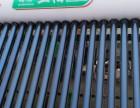 乐清专业太阳能热水器维修 安装 移机维修不加热漏水