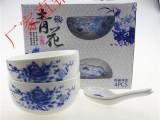 青花瓷陶瓷套碗 两碗两勺 陶瓷餐具 碗勺礼品 可印logo礼盒套