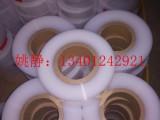 特氟龙薄膜 f46膜 钠化薄膜 PTFE薄膜 江苏志高