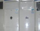 东营高价回收空调--15066070453
