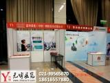 上海八棱柱,苏州八棱柱,南京八棱柱,标准展位出租,标摊出租