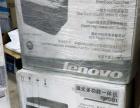 全新打印机复印机 二手机器的价格