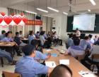 广西南宁市横县专业定制做企业形象策划的机构位置