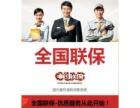 欢迎进入/南京伊莱克斯空调各区-伊莱克斯售后服务维修总部电话