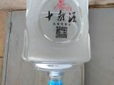 南京矿泉水栖霞区农夫山泉矿泉水