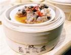 苏州蒸豐吃處加盟条件是什么?蒸豐吃處加盟流程是什么?