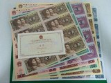 济南收购连体钞 济南回收老钱币 济南回收纪念币价格