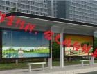 漯河户外广告设备宣传栏,灯箱专业供应商,厂家直供