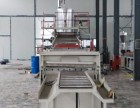 博宇PVC石塑地板机械新技术