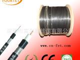 工厂批发出售监控线 监控 电缆 同轴电缆 线 监控线
