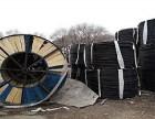 兰州钢管回收 钢材回收 废旧电缆线回收 回收电线电缆公司