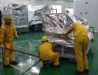 广州明通集团专业的大型设备起重吊装安装包装等冲床磨床精密设备